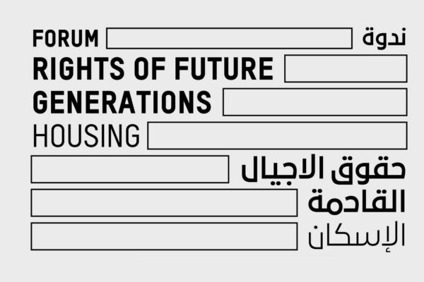 Rights of Future Generations: Housing & Domesticity.  Conference. Dec. 22th, 2018. Al-Qasimiyah School, Al-Manakh Neighbourhood, Sharjah. Sharjah Architecture Triennial. Dubai.